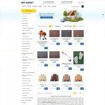 плюсстрой - интернет-магазин строительных материалов