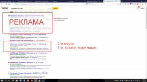 продвижение сайта uyut-potolkiby